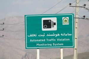 Automated_Traffic_Violation_Monitoring_System
