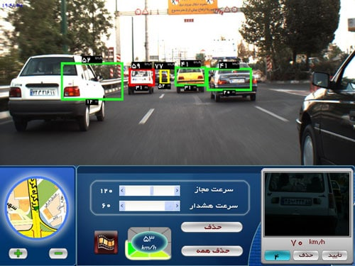 Mobile_Vehicle_Speed_Monitoring_System
