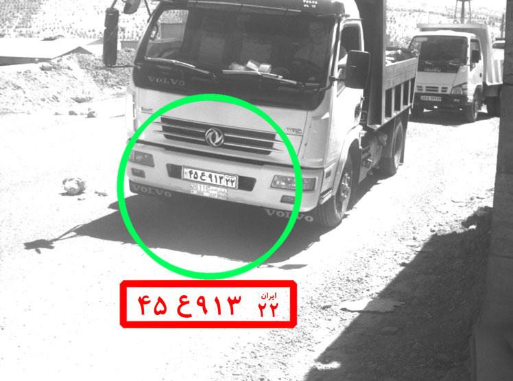 دوربین پلاک خوان جلوی خودرو